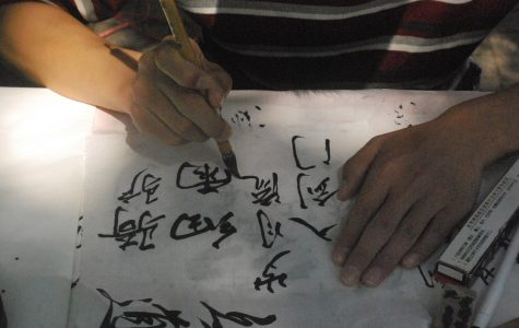 Austin Schools Host Chinese Calligraphy Contest