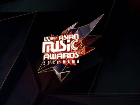 K-Pop Club Featured on Award Show