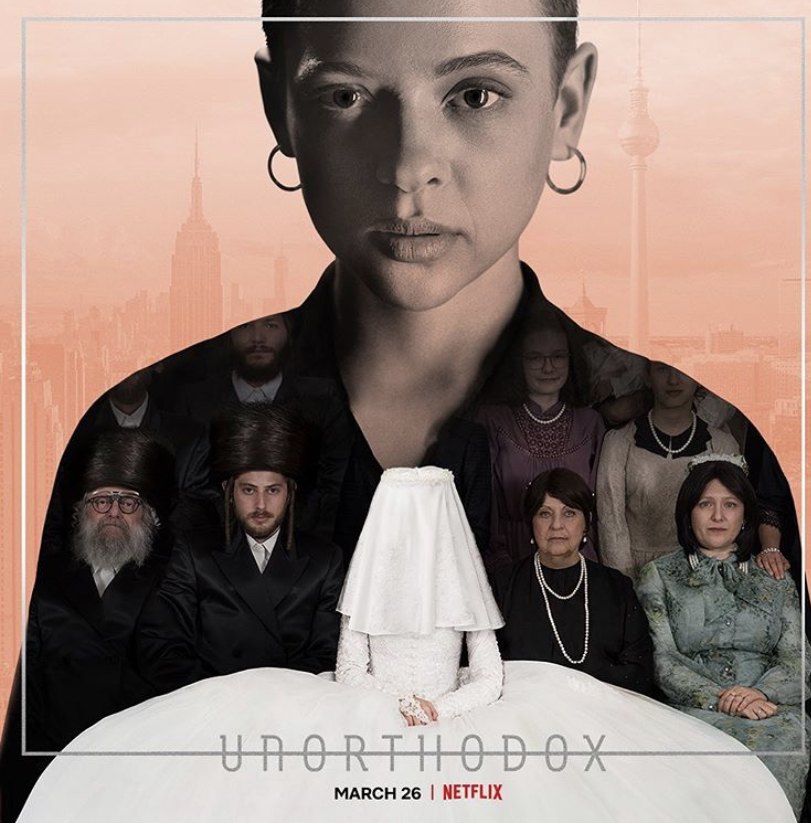Capturing the story of young Esty Shapiro, the new hit Netflix drama mini-series provides an intelligent and poignant reflection of the Satmar Orthodox community. Photo Courtesy of @shirahaas.
